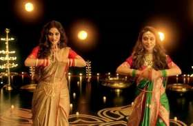 VIDEO: देखें बंगाल की दो खूबसूरत सांसद नुसरत और मिमी का जबर्दस्त डांस