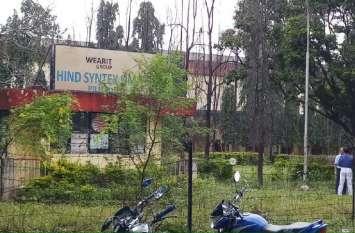 बिना जीएसटी चुकाए जा रहा था ट्रक, जबलपुर की जीएसटी इंटेलीजेंस टीम पहुंची तो सकते में आए, पढ़े पूरी खबर