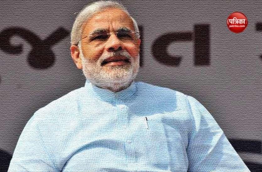 पीएम मोदी ने कॉरपोरेट कटौती को बताया ऐतिहासिक, कहा- देश में बढ़ेगा निवेश