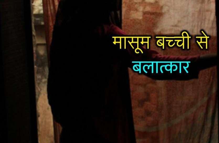 अलवर : घास काट रही आठ साल की मासूम को दरिंदों ने उठाया, फिर बारी-बारी किया बलात्कार, कोर्ट ने सुनाई कठोर सजा