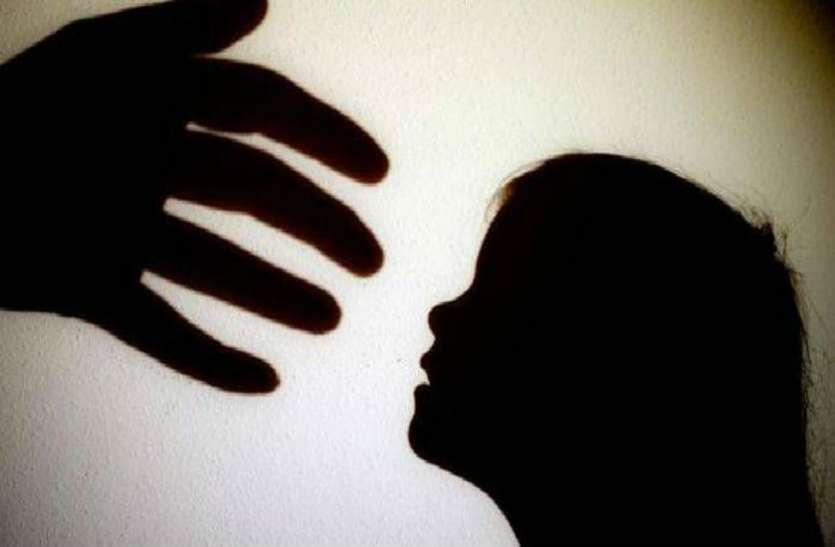तीन साल की मासूम बच्ची से दरिंदे ने किया बलात्कार, खून से लथपथ मिली बालिका, कोर्ट ने सुनाई कठोर सजा