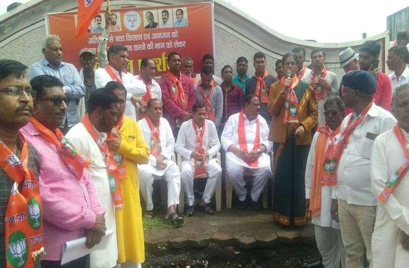 Political Action: भाजपा ने धरने के साथ कांग्रेस को दी बड़ी चुनौती