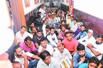 Ratlam Nagar Nigam: आंदोलन की चेतावनी: निगम में फिर सफाईकर्मियों का प्रदर्शन