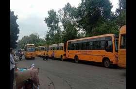 Traffic Rule: निजी स्कूलों की बसों पर पुलिस कसेगी शिकंजा