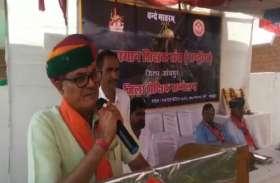 जोधपुर में शुरू हुआ शिक्षक संगठनों का दो दिवसीय सम्मेलन, भोपालगढ़ विधायक पुखराज गर्ग भी हुए शामिल