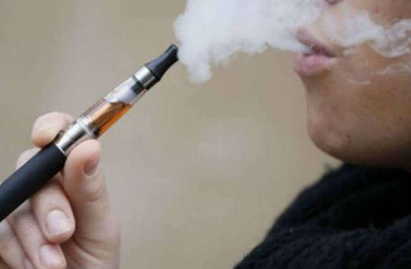 मां ने स्कूल में करवाया औचक निरीक्षण, छात्रों के बैग से मिले सैकड़ों ई सिगरेट