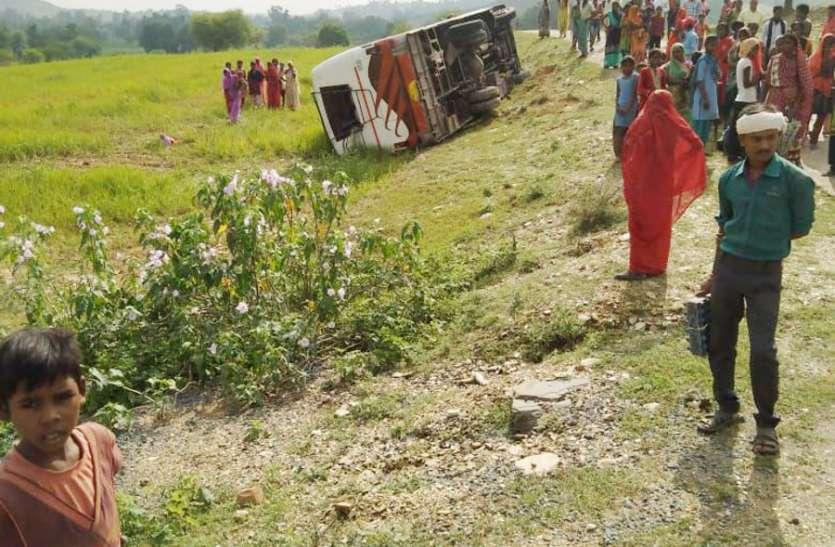 यात्रियों से भरी बस पलटी, दर्जनभर घायल, जानिए कैसे हुई दुर्घटना
