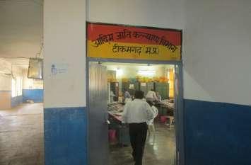 टीकमगढ़ जिले में 19 और निवाड़ी जिले के 9 गांवों का पीएम आदर्श ग्राम योजना में हुआ चयन