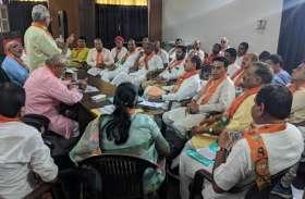 भाजपा बोली प्रदेश सरकार की  रुसवाई, कांग्रेस राज में कमियां ढूंढ रहे भाजपाई