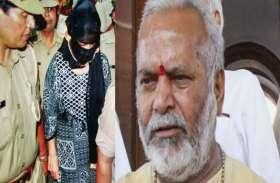 चिन्मयानंद की गिरफ्तारी के बाद छात्रा की भी बढ़ सकती हैं मुश्किलें, SIT ने दोस्त समेत तीन को किया गिरफ्तार