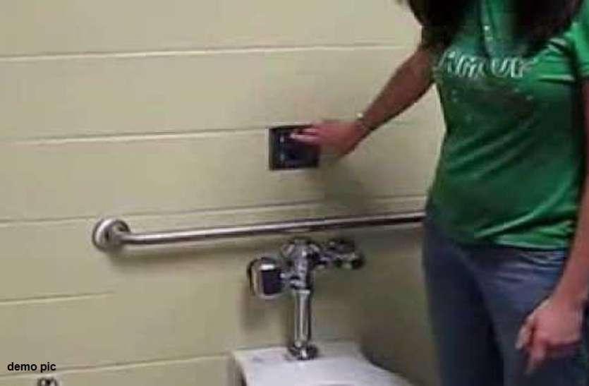 6 छात्रों की करतूत : टीचर्स से बदतमीजी के साथ गर्ल्स वॉशरूम में करते थे ऐसा 'गंदा' काम