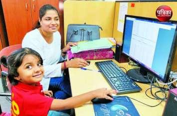#BitiyaAtWork : माता-पिता के दफ्तर पहुंचकर बेटियों का दिन बन गया खास, पेरेंट्स की अहमियत का हुआ आभास