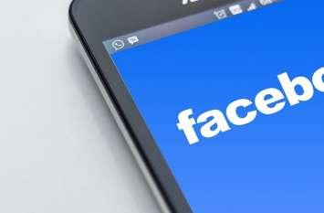 कैंब्रिज एनालिटिका की जांच के बाद फेसबुक ने इन एप्स किया बंद