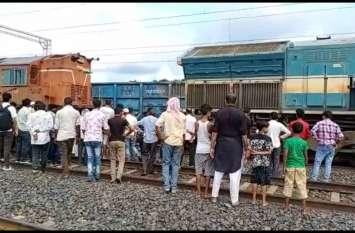 संतरागाछी का इंजन फेल, 3 घंटे सलैया स्टेशन पर रुकी रही ट्रेन