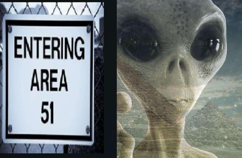 दुनिया की सबसे रहस्यमयी जगह एरिया 51 में बंधक बनाकर रखे गए हैं एलियंस? ये कंपनी करवाएगी आजाद