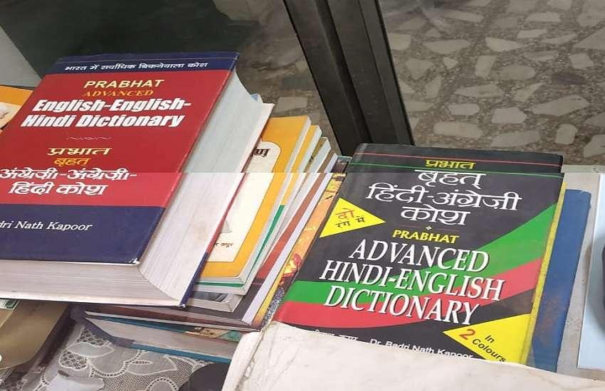 डॉ बद्रीनाथ कपूर की प्रमुख रचनाएं