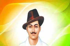 सरकारी रिकार्ड में भगत सिंह आज भी आतंकी क्रान्तिकारी