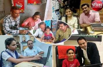 PICS : Bitiya @ Work : पिता के ऑफिस जाकर बेटियों ने समझा काम-काज का तरीका, पिता का भी बढऩे लगा आत्म विश्वास