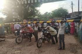 फाटक बंद करते समय तेज गती से आए ऑटो चालक ने तोड़ी रेलवे फाटक, फंसे वाहन चालक