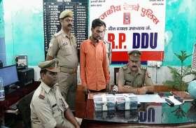 जीआरपी पुलिस को मिली बड़ी सफलता, 12 लाख की चुराई गई मोबाइल के साथ युवक गिरफ्तार