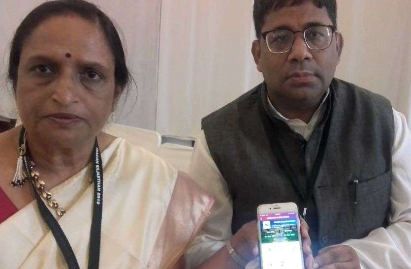 चिकित्सकों ने बढ़ाए मेक इन इंडिया की ओर कदम