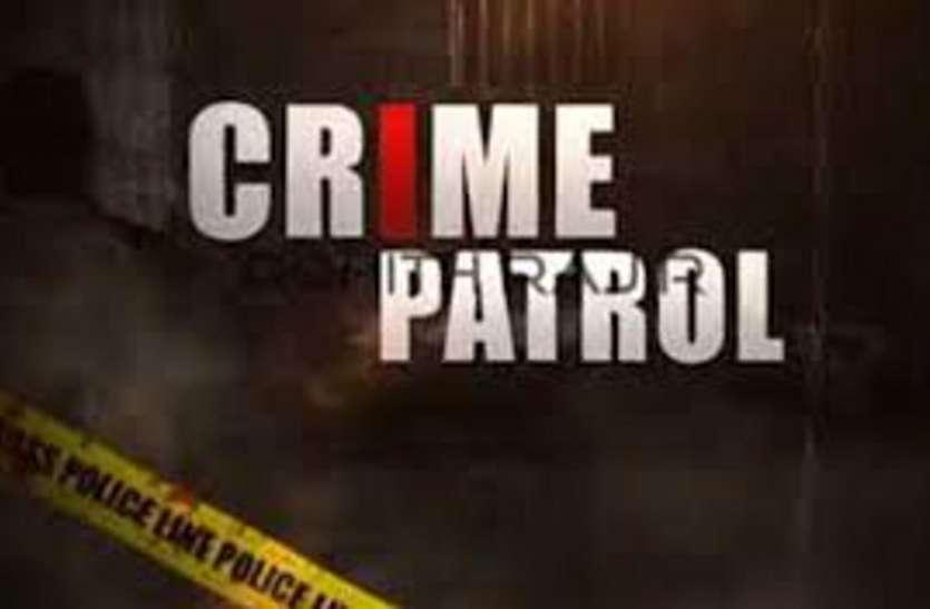 फैजान हत्याकांड: क्राइम पेट्रोल सीरियल देखकर बनाई थी हत्या की योजना, सगे भाई गिरफ्तार