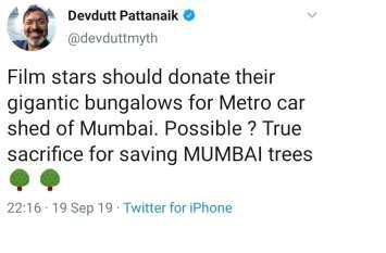मेट्रो कारशेड के लिए अभिनेता दान करें अपना बंगला