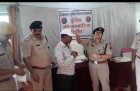 टापू पर फंंसे लोगों की जिंदगी बचाने और रेस्क्यू करने वाले पुलिस जवानों का हुआ सम्मान