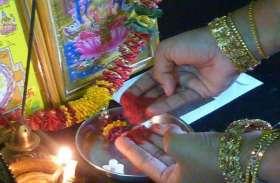 Diwali 2019: दिवाली पर करें ये उपाय, मां लक्ष्मी होंगी प्रसन्न, होगा धन लाभ