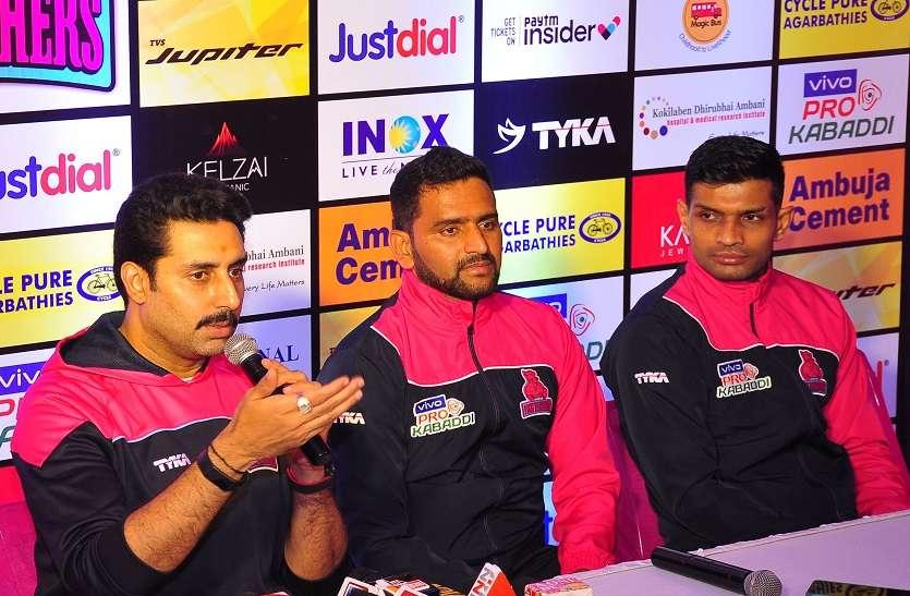 प्रो कबड्डी लीग : जयपुर में वापसी के इरादे से उतरेगी पिंक पैंथर्स