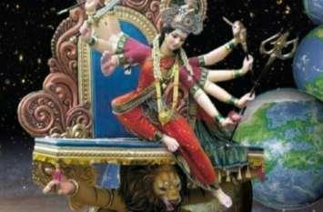 नवरात्र विशेष: शहर में विराजेंगे मां के रहस्यमय रूप, दर्शन मात्र से मनोकामना होगी पूरी