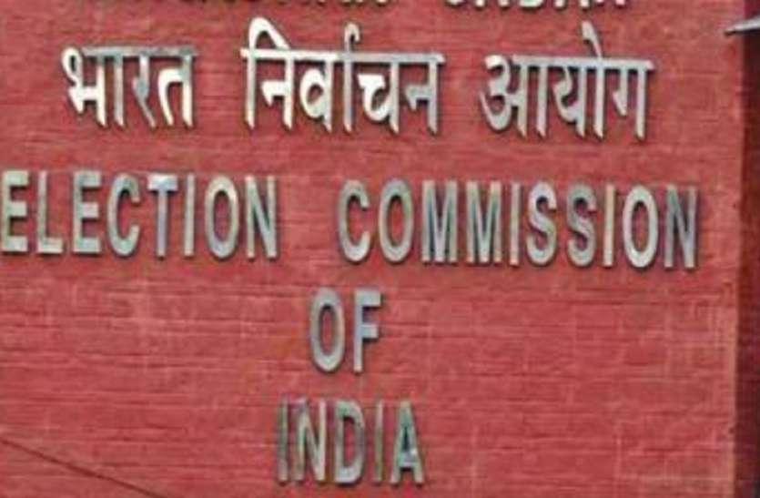 भारत चुनाव आयोग ने कोविड -19 के मद्देनजर स्टार प्रचारकों की संख्या घटाई