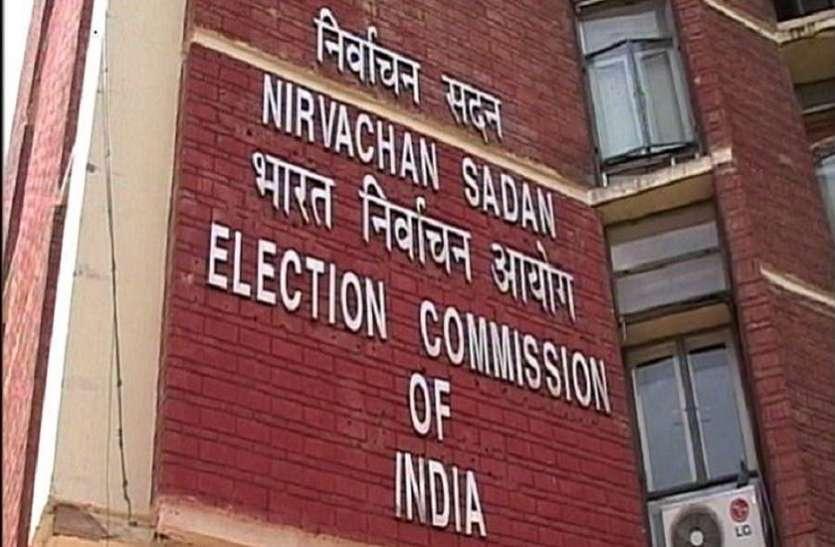 हरियाणा-महाराष्ट्र के बाद झारखंड विधानसभा चुनाव की तैयारी में निर्वाचन आयोग, पंजाब-हिमाचल में उपचुनाव