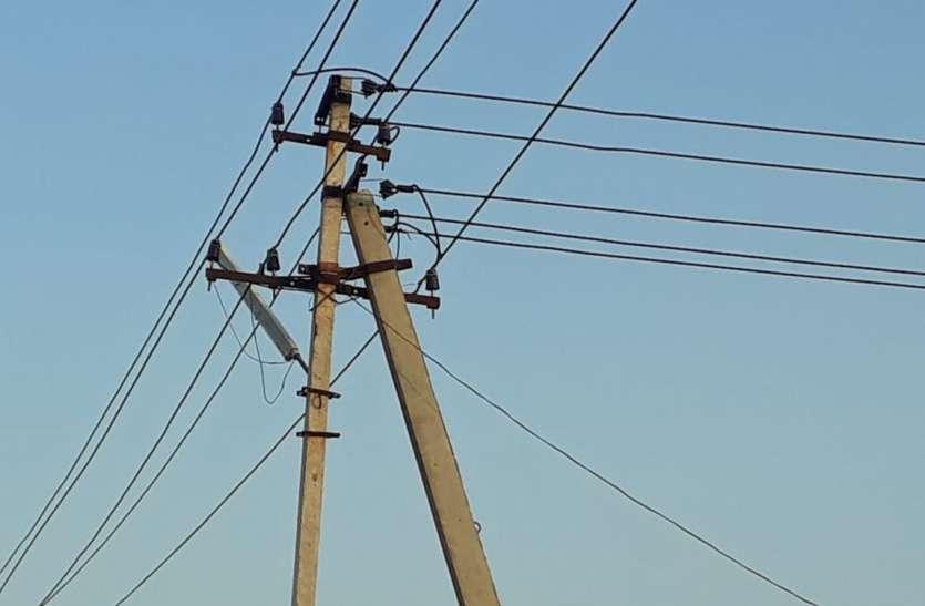 बिजली कनेक्शन कटने पर आप भूल कर भी न करें ये गलती, यहाँ दो उपभोक्ताओं पर एफआईआर