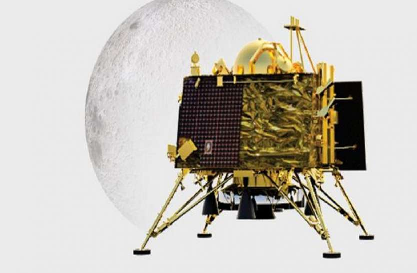 Chandrayan-2: चन्द्रमा पर हो सकती है प्लैटिनम-पैलेडियम जैसी कीमती धातु