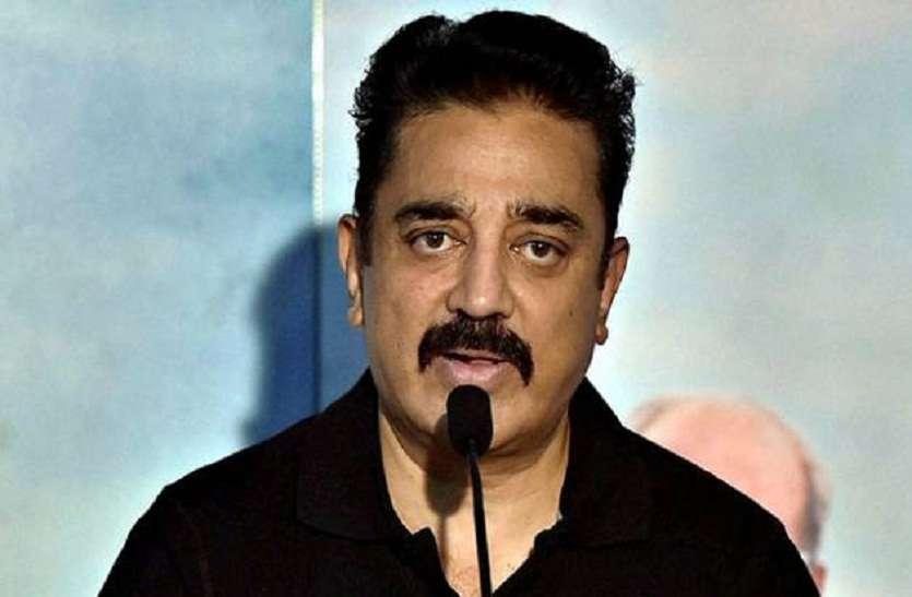TAMILNADU: अभिनेता कमल अब तक नहीं हुए हैं परिपक्व: कडंबूर राजू