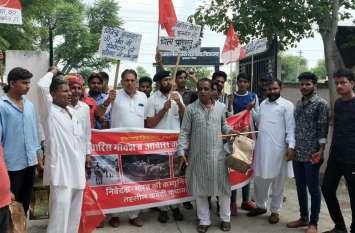 गोवंश व आवारा जानवरों की निजात की मांग को लेकर निकाली रैली