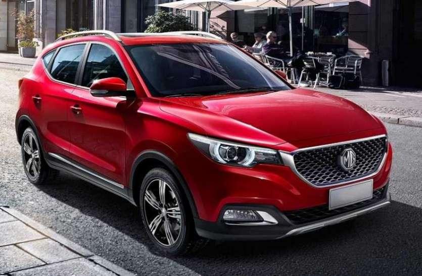 MG eZS जल्द होगी भारत में लॉन्च देगी हुंडई की इस कार को कड़ी टक्कर