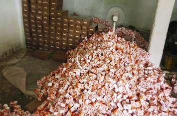 खाद्य विभाग की छापेमारी में 28 हजार 300 एक्सपायरी दूध के पैकेट जब्त, गोदाम सील