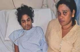 पति से मिलने UAE गई भारतीय महिला को हुई दुर्लभ बीमारी, अस्पताल में भर्ती