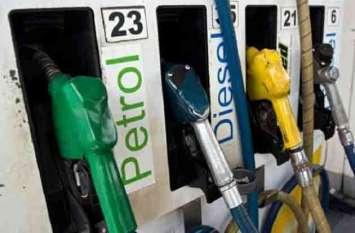 Petrol-Diesel Rate: लगातार चौथे दिन बढ़े पेट्रोल के दाम, जानिए क्या हैं आज के Rate