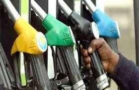 पेट्रोल-डीजल पर जीएसटी के विरोध में उतरे किसान नेता, दी आंदोलन की चेतावनी