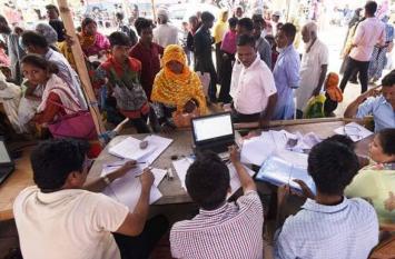Assam NRC: जिनके नाम नहीं उन्हें करना होगा इंतजार, इस नई प्रक्रिया से गुजरना जरूरी