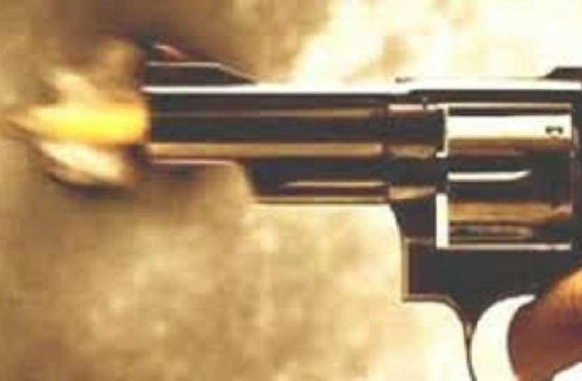 Bijnor: बदमाशों ने भाजपा नेता को मारी गोली, हालत गंभीर