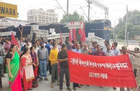 रेल कर्मियों ने होलीडे को दिखाई विरोध की झंडी