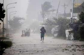 मौसमः देश के 12 राज्यों में भारी बारिश की चेतावनी, गुजरात में जारी  हुआ ऑरेंज अलर्ट
