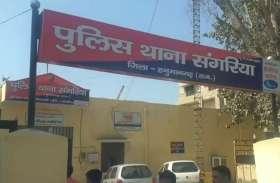 बेरोजगारी दूर करने के लिए बैंकों से धोखाधड़ी, लाखों रुपए का लगाया चूना