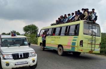 पुलिस की नाक तले से गुजरी ओवरलोड बस, कार्रवाई दूर रोकने तक की नहीं उठाई जहमत