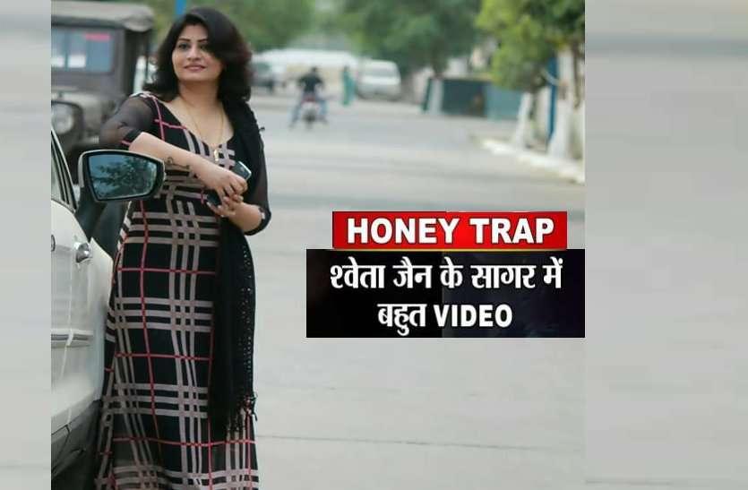 हनीट्रैपः सीधी-सादी दिखती थी, 90 नेता-अफसरों को प्रेम में उलझाकर बना लिए अश्लील वीडियो