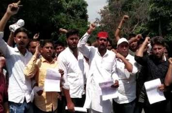 सिपाही के समर्थन में उतरे समाजवादी नेता, BJP MLA के लिए कही यह बात